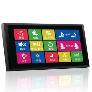 KTV灯光智能控制面板